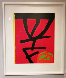John Hoyland - Sanur Seal - Gallery TEN - Original Print - Screenprint