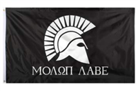 Molon Labe Flag - 3 ft. x 5 ft. Polyester