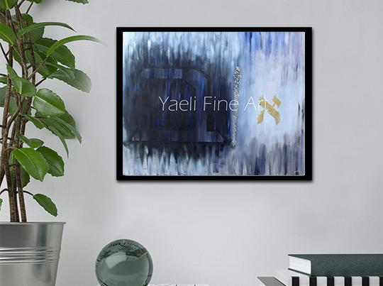 Monochromatic alef bet painting