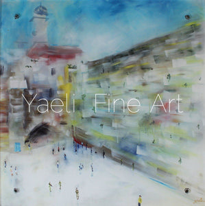Am Yisroel Chai - Judaic Art