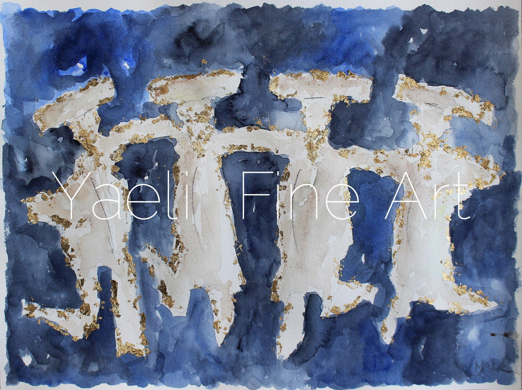 Free Spirit - Judaic Art