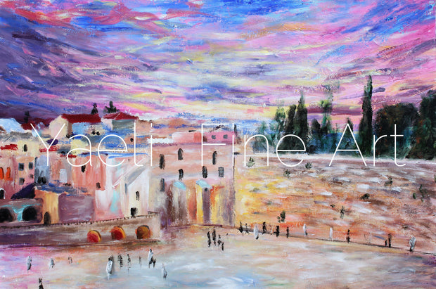 Kotel (No Dome) - Judaic Art