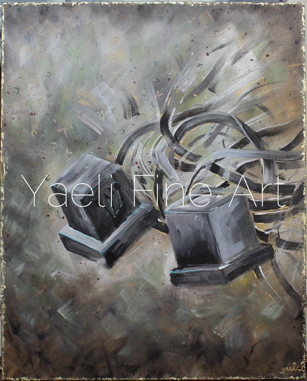 Uplifted - Judaic Art