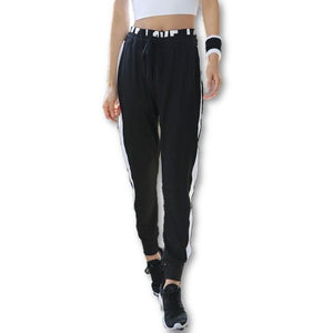 Loose Fit Laced Sweatpants