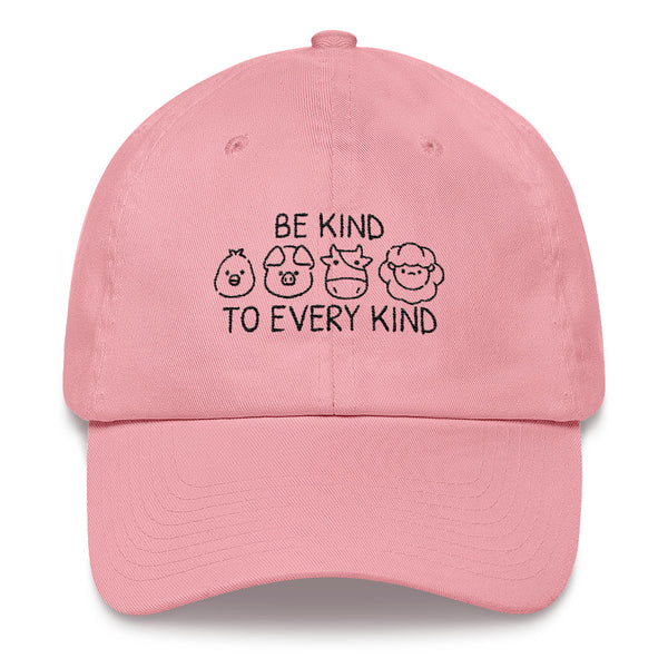 Be Kind To Every Kind - Vegan Hat for vegans out there! UltraVe provides premium vegan clothing that are cruelty-free, ethical and sustainable. 10% of our profits are donated to animal welfare charities. We have vegan hoodies, vegan tshirts, vegan sweatshirts. Go Veganism!!