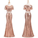 Fashion Rose Gold 2 Pieces Short Sleeves Sequin Bridesmaid Dresses Long Prom Dresses