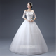White Off Shoulder Half Sleeves Lace Wedding Dresses,Tulle Bridal Gown - EVERISA