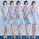 Blue Sweetheart Sleeveless A Line Short Tulle Bridesmaid Dresses
