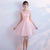 Pink Scoop Neck Sleeveless Homecoming Dresses Lace Applique Cocktail Dress