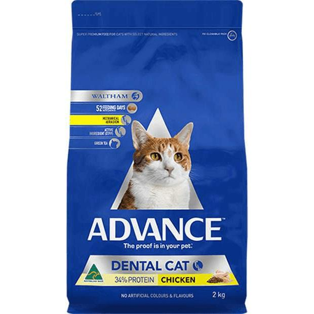 Advance Dental Care Dry Cat Food Chicken 2kg - Epic Pet