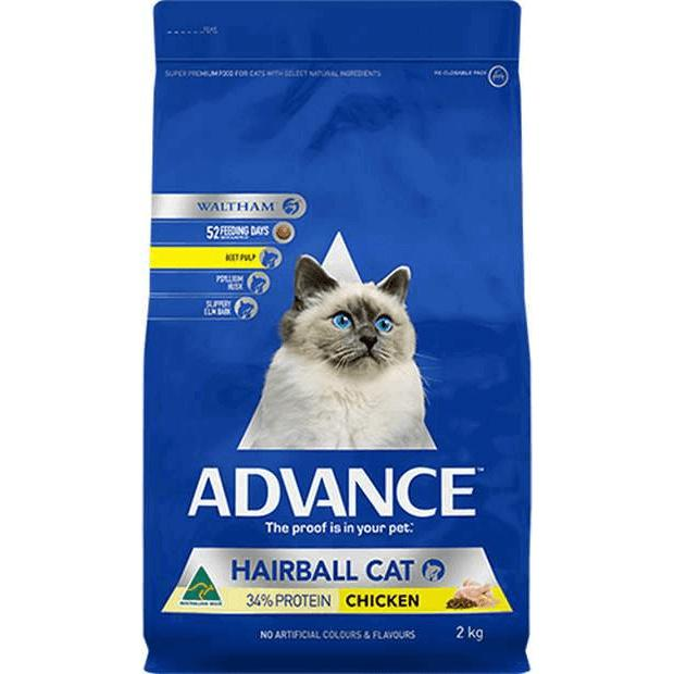 Advance Hairball Dry Cat Food Chicken 2kg - Epic Pet