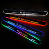 DS Car Customized Illuminated Door Sills | Door Sill Replacement For Car Upgrade