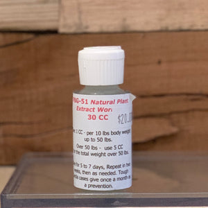 PBG-51 Natural Pet Wormer