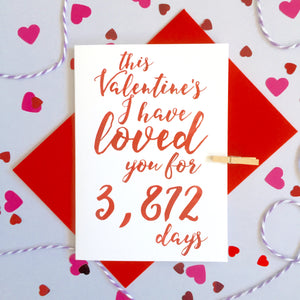 Personalised Valentine's Days Loved Calligraphy Card