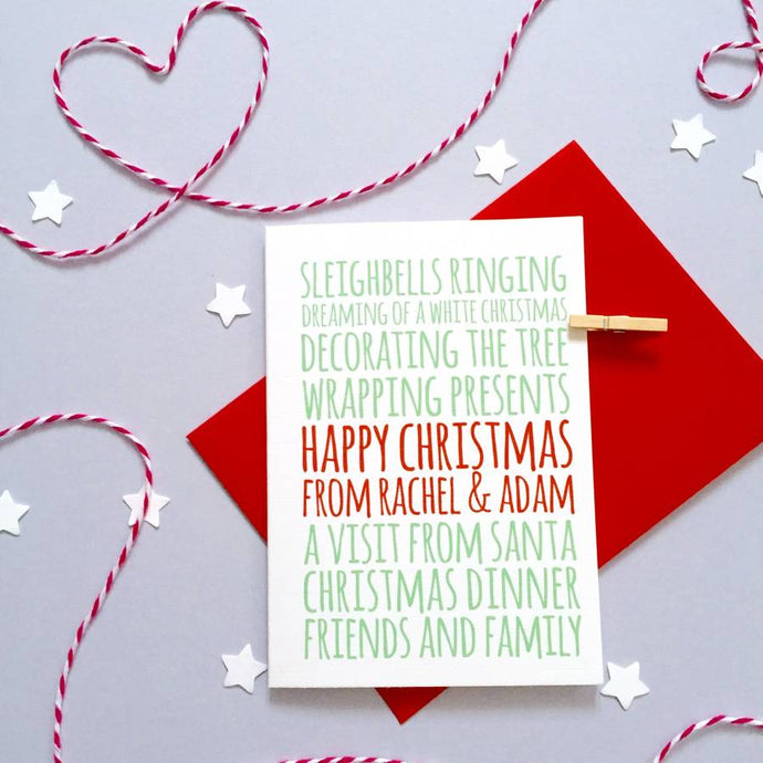 Personalised Things About Christmas Stripes Card