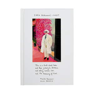 SARA BERMAN'S CLOSET (2018) <br> By Maira Kalman and Alex Kalman