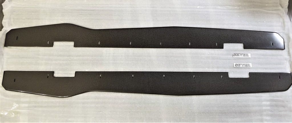 BMW Z4 Carbon Side Skirt Blades (2003-08)