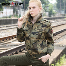 Load image into Gallery viewer, Female Camouflage Jacket