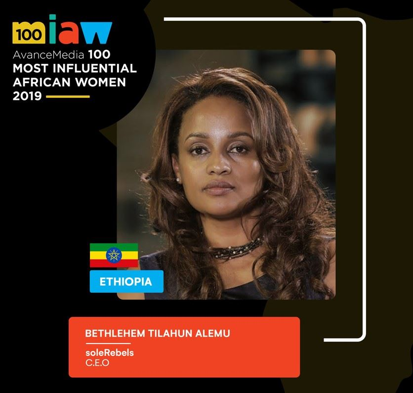 Bethlehem Tilahun Alemu Most Influential African Women 2019