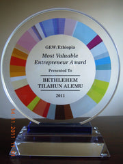 Most Valuable Entrepreneur Award