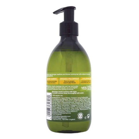 products/styling-bambeautiful-hair-thickening-shampoo-300ml-7.jpg