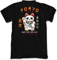 Riot Society Men's Short Sleeve Graphic Fashion T-Shirt - CatsInHeart