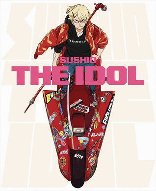 Sushio - The Idol Artbook Sc