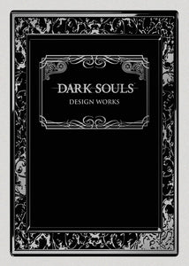 Dark Souls Design Works Hc