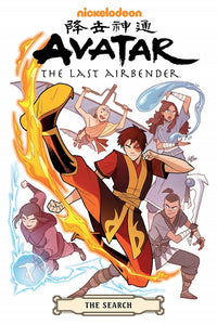 Avatar the Last Airbender - The Search Omnibus