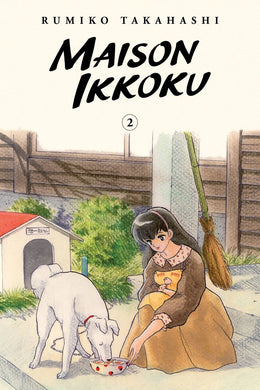 Maison Ikkoku Collectors Edition GN Vol 02