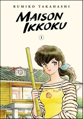 Maison Ikkoku Collectors Edition GN Vol 01