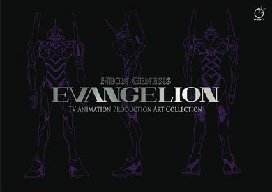 Neon Genesis Evangelion Hc - Tv Animation Production Collection