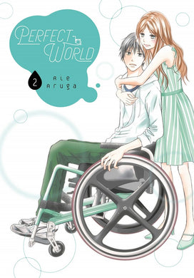 Perfect World Vol 02