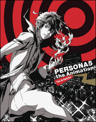 Persona 5 - Animation Material Book