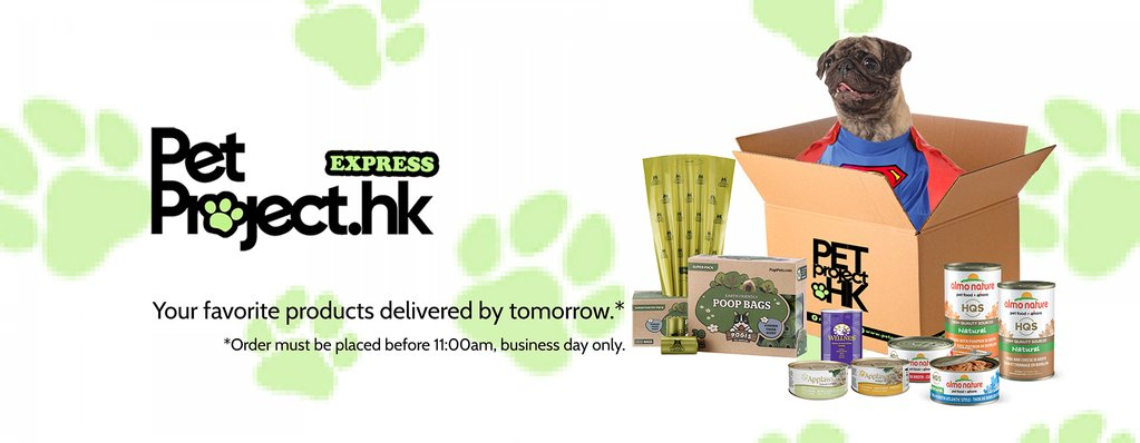 Pet Project.HK, Relaunched: PetProject Express