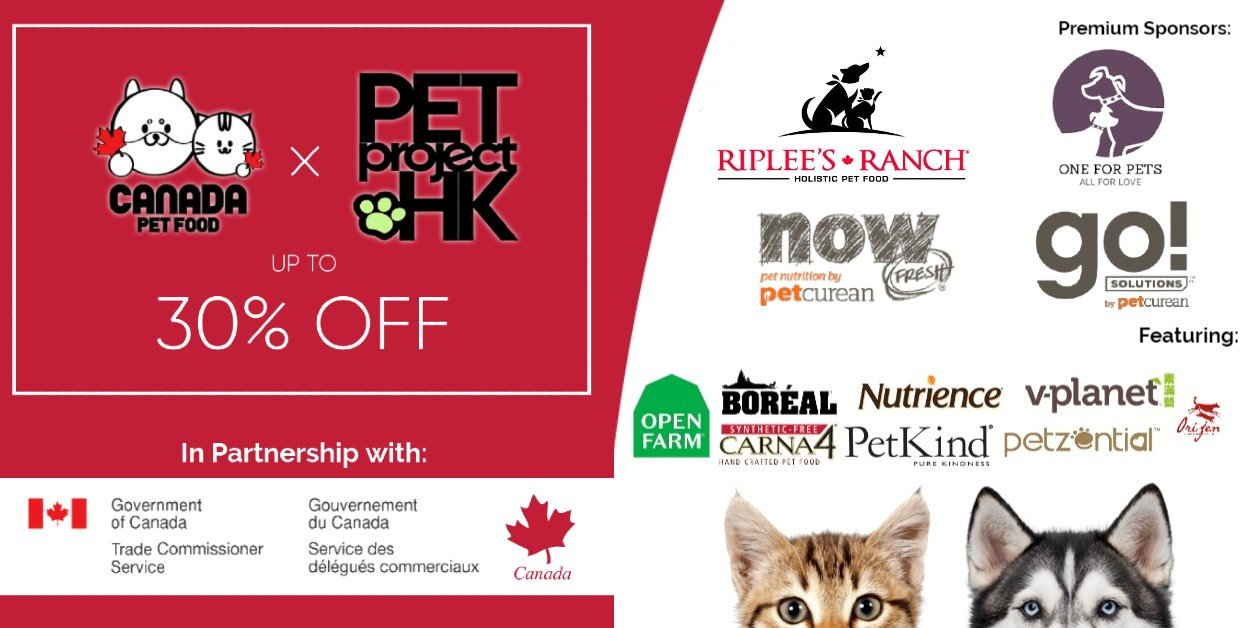 Canadian Pet Food Festival 2020 on PetProject.HK