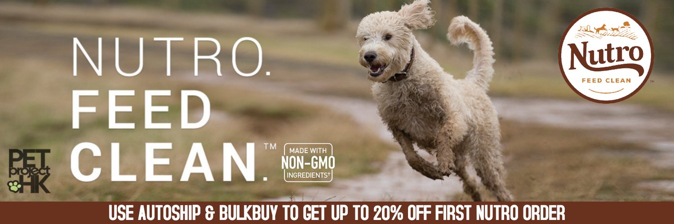 NUTRO - Natural Dog Food & Natural Cat Food on PetProject.HK