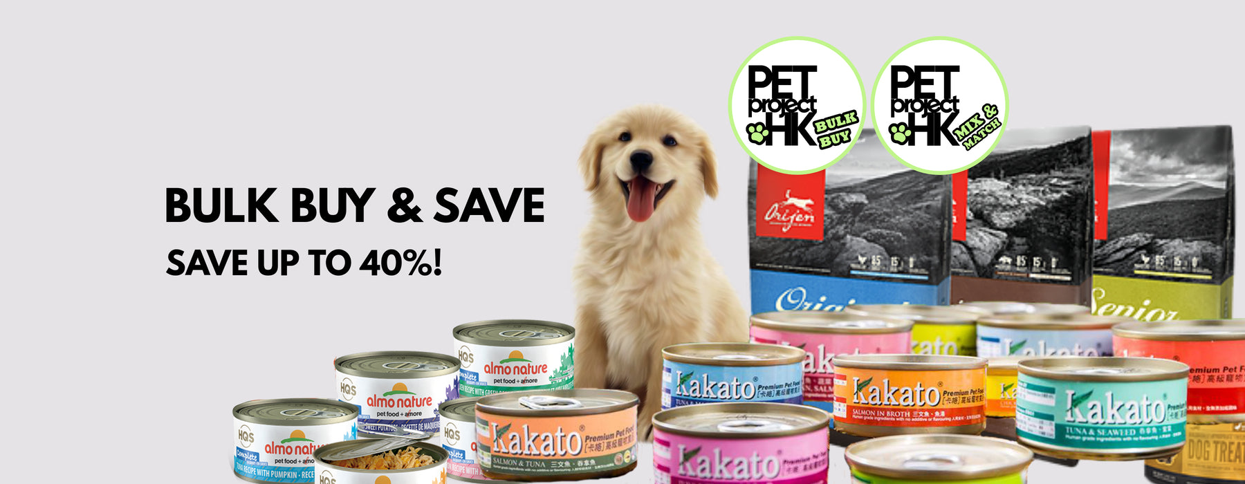 PetProject HK: Things for Pets, Delivered