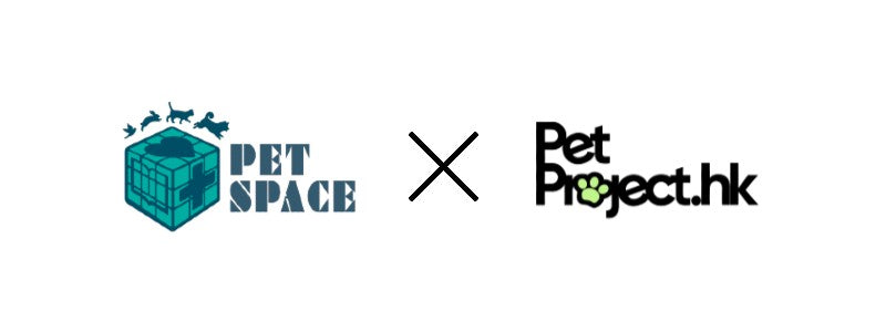Pet Space Group x PetProject.HK Strategic Collaboration