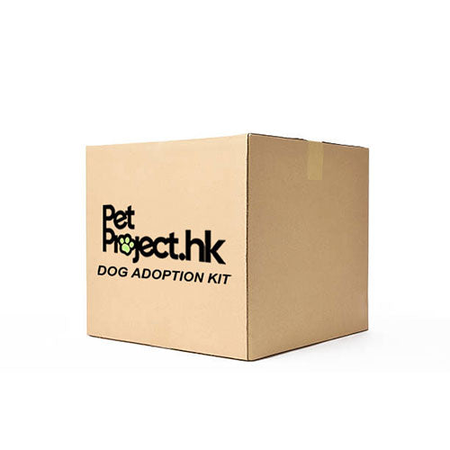 Project TAILS - Dog Adoption Kit - PetProject.HK