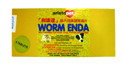 PetProject.HK: Aristopet - Worm Enda Multi Dewormer for Pets (8 tabs)
