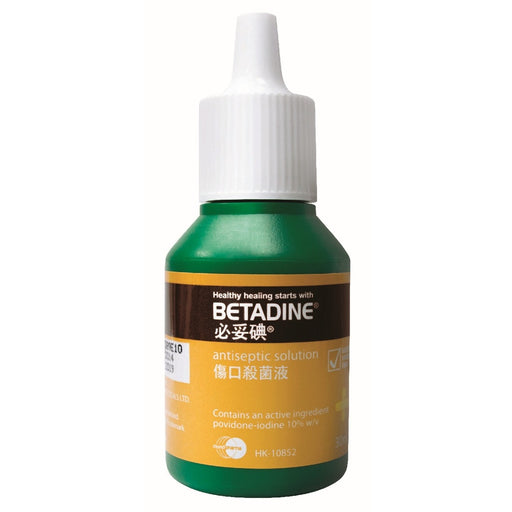 Betadine® - Antiseptic Solution 10% PVP-I 30ML