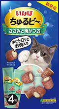 INABA CIAO - Cat Treat - Chicken and Grilled Skipjack Tuna Lava Bits - 4 X 10G