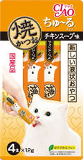 CIAO - Churu Cat Treat - Grilled Skipjack Tuna Paste with Chicken Soup Flavor - 4 X 12G (6 Packs) - PetProject.HK