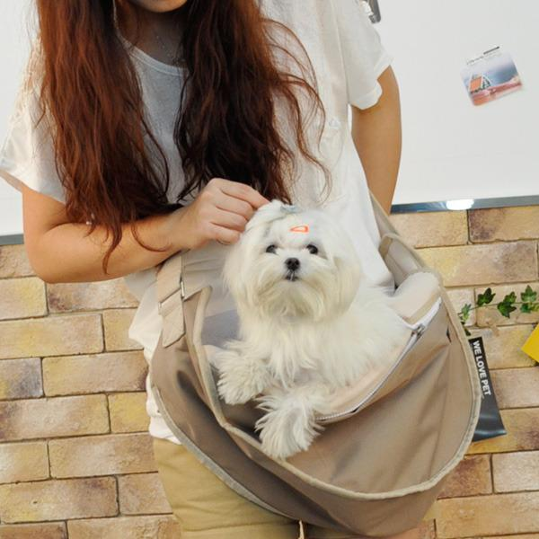 Fundle Petsling Original - Small Size - Beige - PetProject.HK