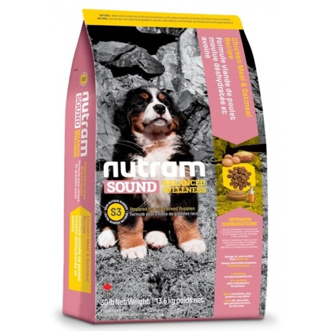 Nutram - S3 Nutram Sound Balanced Wellness - Large Breed Puppy - 13.6KG