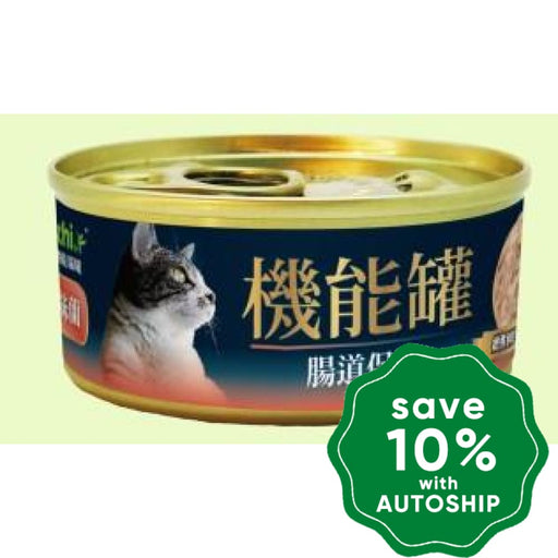 A Freschi Srl - Functional Canned Cat Food Fresh Salmon + Bream Yucca 70G (Min. 24 Cans) Cats