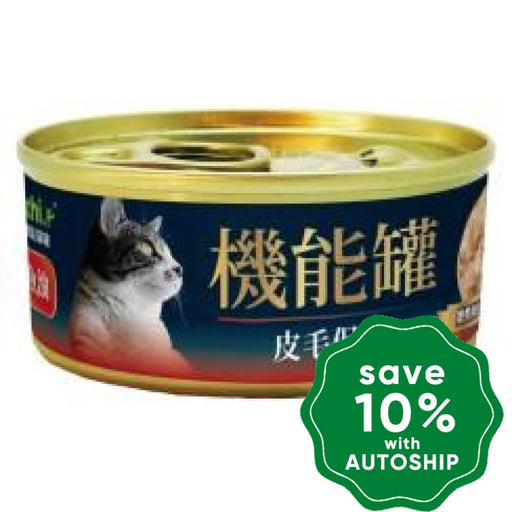 A Freschi Srl - Functional Canned Cat Food Fresh Salmon + Cheese Fish Oil 70G (Min. 24 Cans) Cats