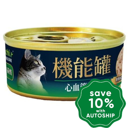 A Freschi Srl - Functional Canned Cat Food Fresh Salmon + Chicken Taurine 70G (Min. 24 Cans) Cats