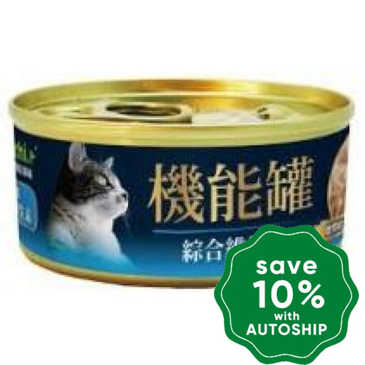 A Freschi Srl - Functional Canned Cat Food Fresh Salmon + Multivitamin 70G (Min. 24 Cans) Cats